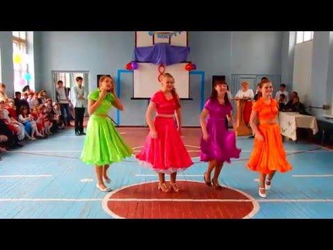 Танец 8 марта