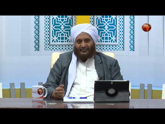AL FATAWA ፈትዋ Amharic #73 Shk Mohmammed Tahir