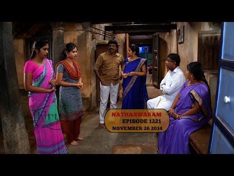 Nadhaswaram நாதஸ்வரம் Episode - 1221 (26-11-14)