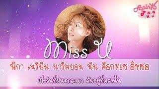 Download Lagu Karaoke-thaisub Apink - Miss U #dearapink Gratis