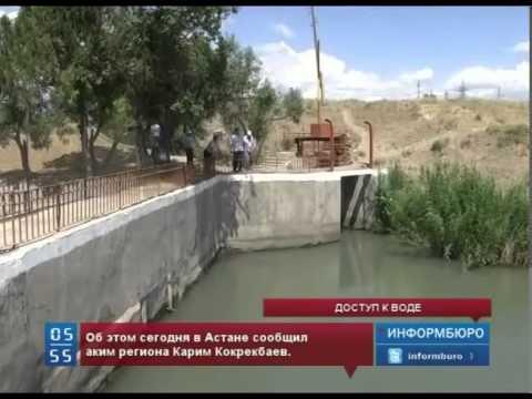 Жамбылская область перестанет зависеть от Кыргызстана