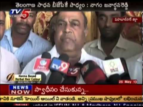 Nagam Janardhan Reddy Talks to Media  -TV5