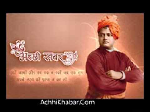 Swami Vivekananda Chicago Speech In Hindi स्वामी विवेकानंद शिकागो भाषण Mobile video