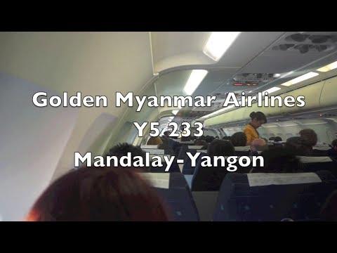(HD) Golden Myanmar Airlines Airbus A320 Flight Report: Y5 233 Mandalay to Yangon