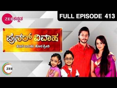 Punar Vivaha - Episode 413 - November 3 2014