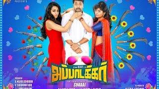 Appatakkar - Official Teaser | Jayam Ravi, Soori, Trisha, Anjali | SS Thaman