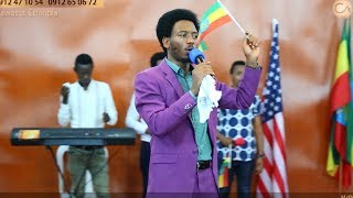 Its Time For Ethiopian To be Blessed
