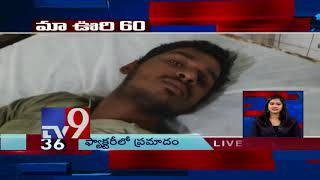 Maa Oori 60 || Top News From Telugu States || 20-08-2018