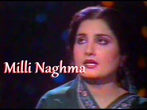Milli Naghma - Meri Pak Zameen Mera Dhan Logo - Naheed Akhter - A.nayyer - Live video