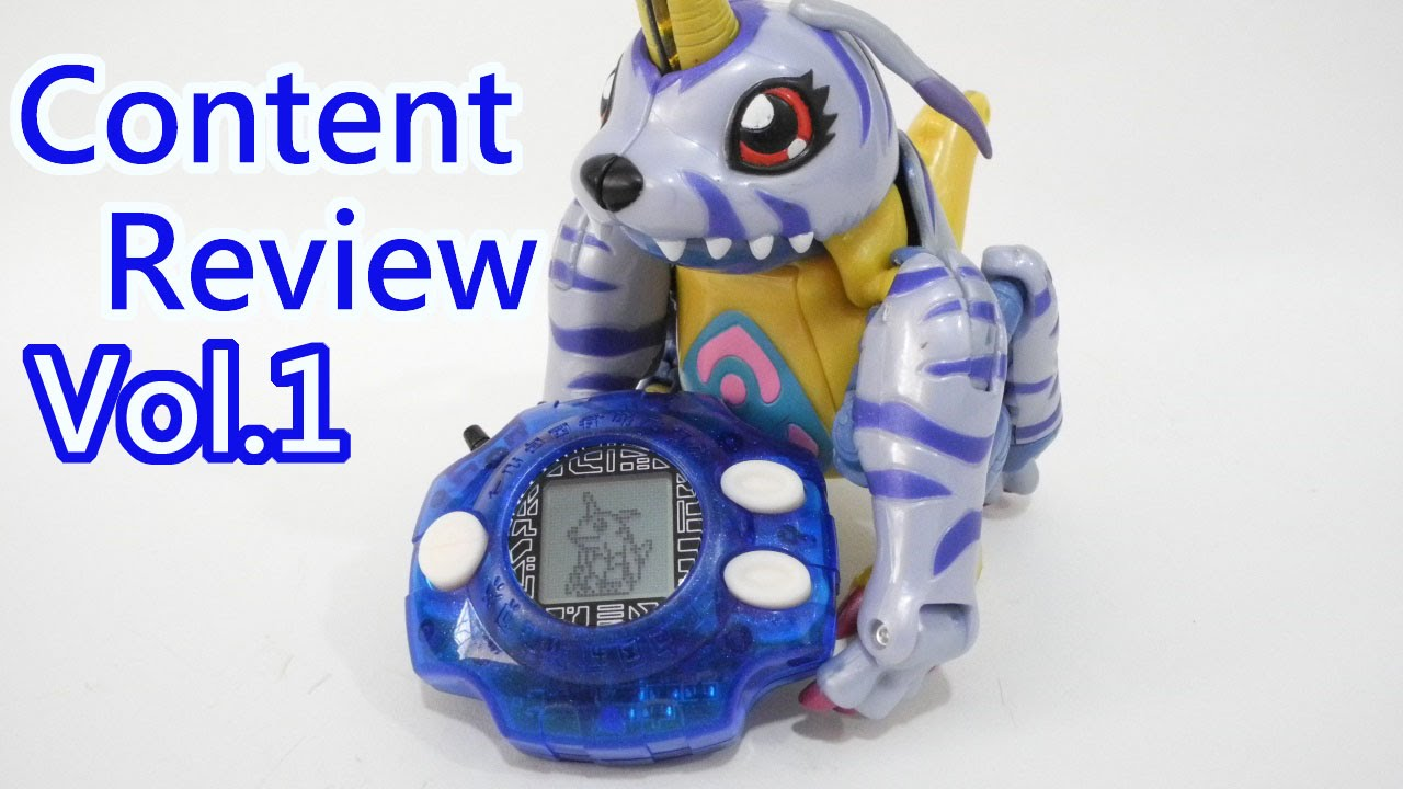 Digimon Digivice Guide Digimon Digivice Ver.15th