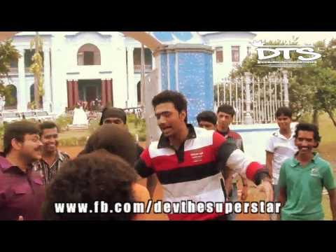 Dev Enjoying Birthday Of Subhashree - Flash Mob [dev The Superstar] video