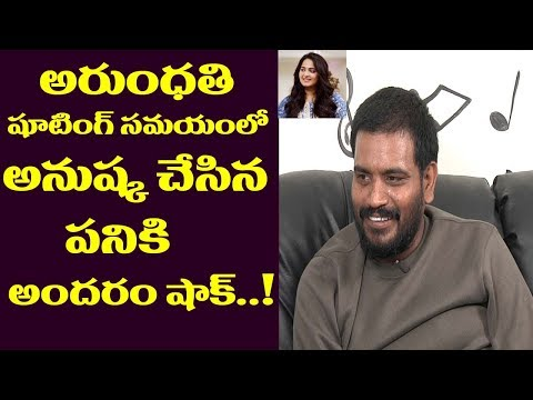 Baahubali Second Unit Cinematographer Samala Bhasker About Anushka Shetty | Film Jalsa