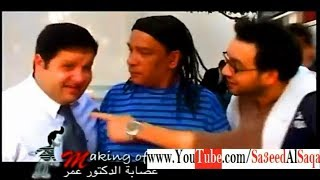 مصطفى قمر - كواليس فيلم عصابة الدكتور عمر - 2007