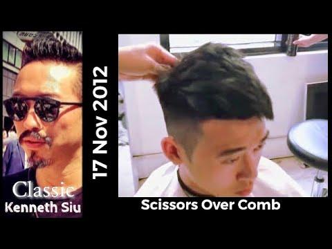 Best Scissors Over Comb Haircut