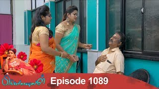 Priyamanaval Episode 1089, 10/08/18