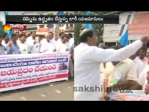 Lorry Strike Continues: Protest in Vijayawada Benz Circle