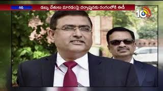 రాకేష్ ఆస్థానా చుట్టూ బిగిస్తున్న ఉచ్చు..| Corruption Allegations On CBI Rakesh Asthana