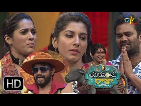 Anubhavinchu Raja | 21st April 2018 | Full Episode 09 | Vishnu Priya | ETV Plus