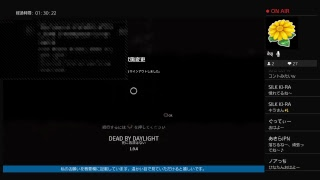 ~ [ Dead by Daylight 編 ] Lazy girl play 朝からデドバ(^.^)!~
