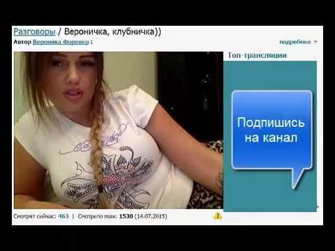 odnoklassniki-sotsialnaya-porno