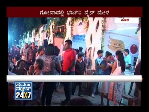 Wine festival in Goa - Suvarna news