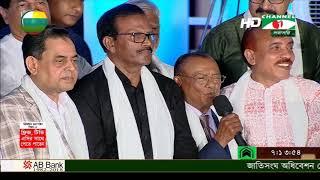 Channel i NEWS    7PM (01-10-2018)