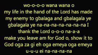 Duncan Mighty - Na God (lyrics)