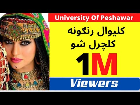 Kaliwal Day  Programe at Peshawar University  08 March 2012