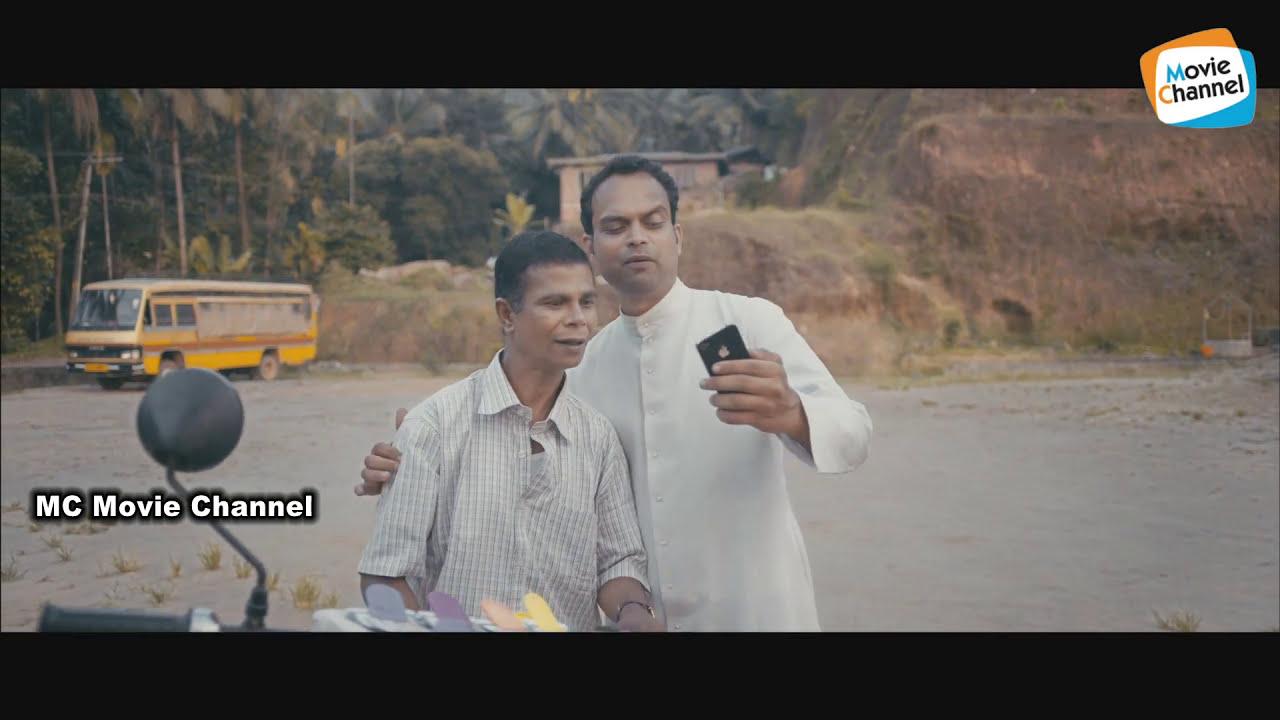 Latest Malayalam Full Movie   Manasandrapetta Yezdi   New Release   New Malayalam Comedy Movie
