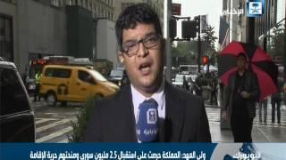موفد الإخبارية من نيويورك: سيعقد لقاء بين ولي العهد ووزير الخارجية الأمريكي لبحث العلاقات الثنائية