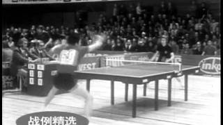 Sweden vs China (1973 WTTC final)