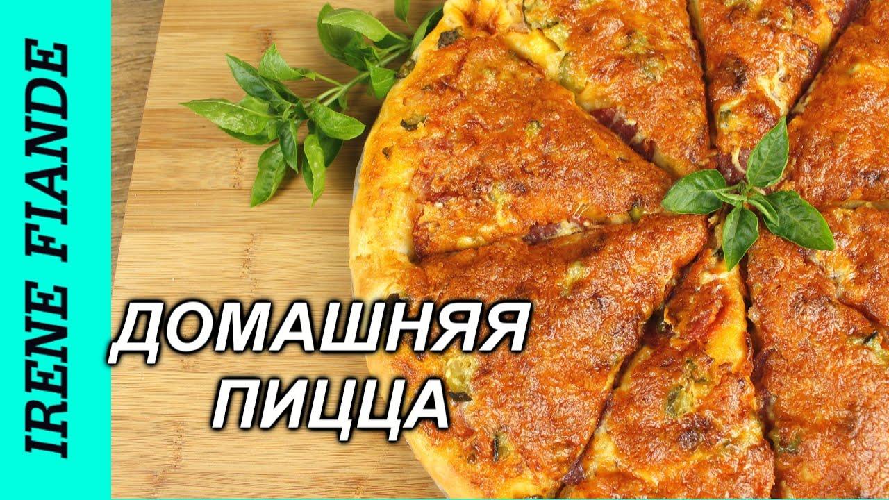 Дрожжевое сдобное тесто для пиццы (тонкая основа) - Дело Вкуса 85