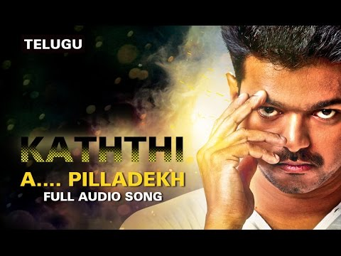 A….Pilladekh | Full Audio Song | Kaththi (Telugu)