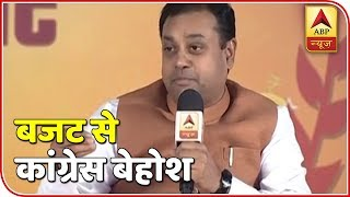 FULL: Congress Gave Rebate To Rich In Its Interim Budget, Sambit Patra In Shikhar Sammelan |ABP News