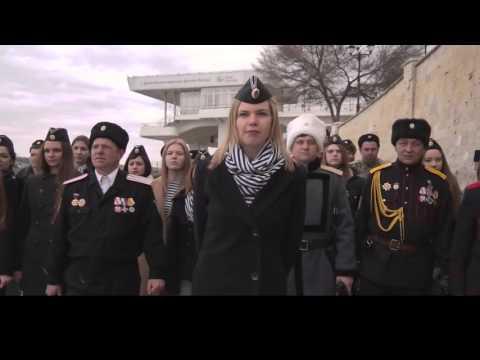 Обращение русских Крыма к братьям сербам