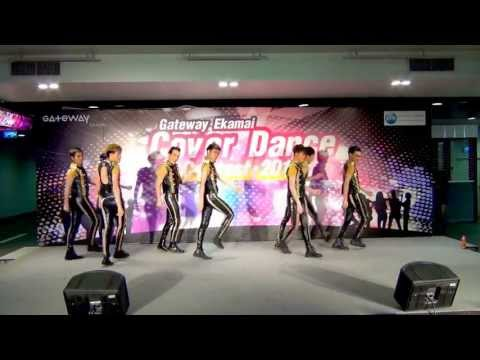 130616 Yes For Me cover After School – Bang! @Gateway Ekamai Cover Dance Contest 2013 (Audition)