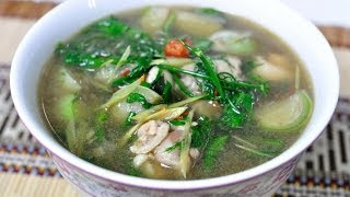 Thai Food - Chicken with Vegetables Curry (Gang Aom Gai)