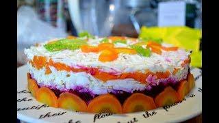 Слоёный салат НЕВЕСТА овощной! Великолепный и нежный салат.  Рецепт без мяса.