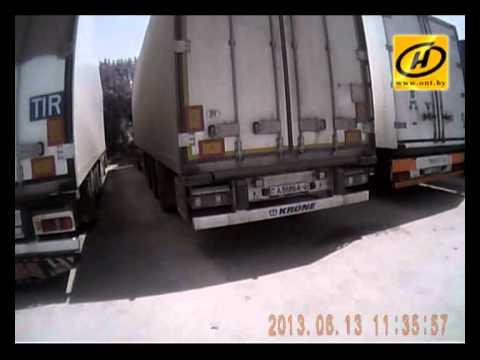Белорусские дальнобои ждут в антисанитарии афганской таможни, видео