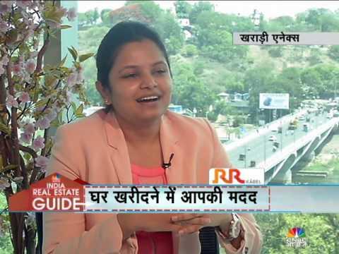 INDIA REAL ESTATE GUIDE 'KUL NATION' PUNE