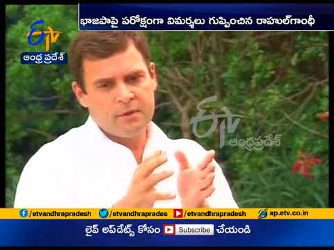 Lynching incidents direct consequence of politics of communal polarisation   Rahul Gandhi