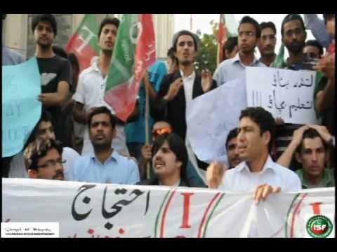 ISF Karachi Protesting Against Violence In Educational Institutes