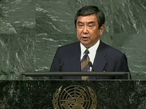 Excerpt from speech by Minister for Foreign Affairs at the 49th UN General Asssembly (1994)