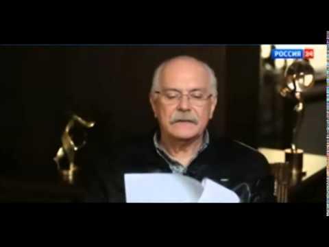 Михалков читает Русское молчание