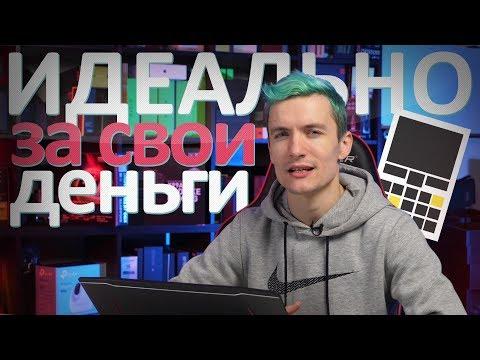 Acer Predator Helios 300 - обзор недорогого игрового ноутбука