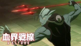Begin Operation | Blood Blockade Battlefront & Beyond