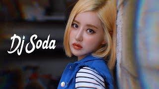 2019電音 DJ Soda • Shuffle Dance Music Video • 當今世界上有名的女DJ 超好聽