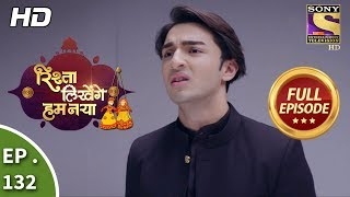Rishta Likhenge Hum Naya - Ep 132 - Full Episode - 9th May, 2018