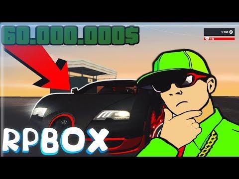 Bugatti Chiron за 60.000.000$+ДРАГ- РЕЙСИНГ | RP BOX/РП БОКС🔞