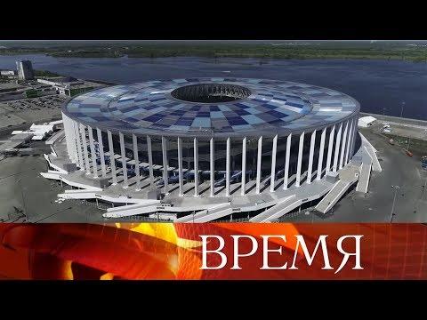 Стадионы Чемпионата мира по футболу FIFA 2018 в России™: Нижний Новгород.